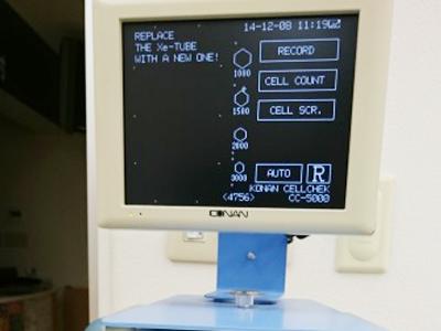 角膜内皮細胞数計測機器